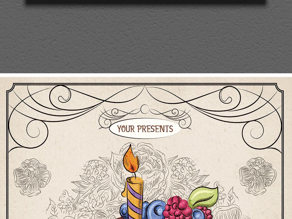 复古文艺手绘蛋糕店烘焙坊促销海报ps模板