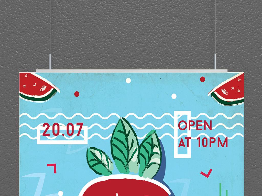 可爱草莓手绘涂鸦水果甜品夏季促销ps海报