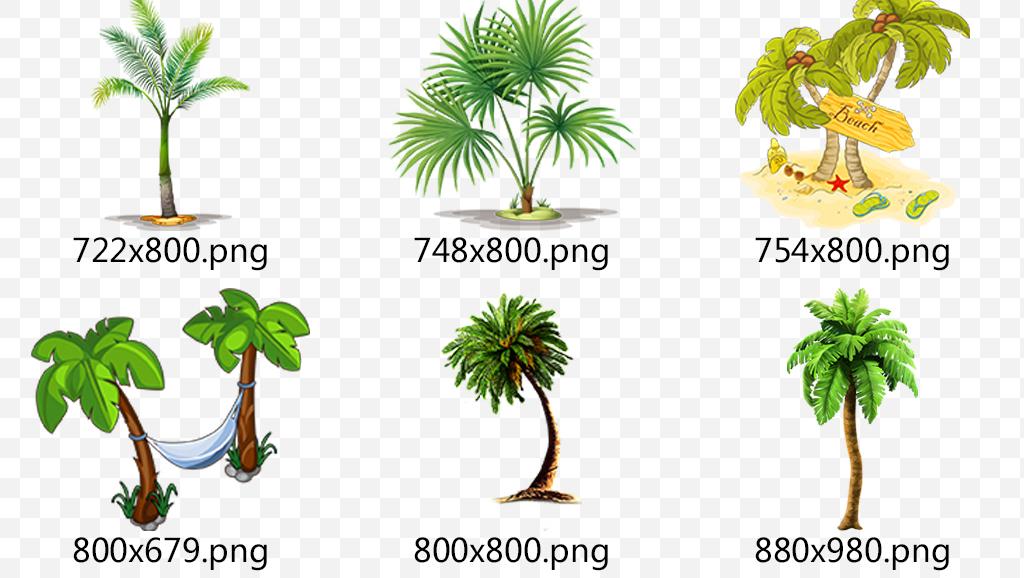 园林植物景观卡通树木矢量小树大树表情素材图片