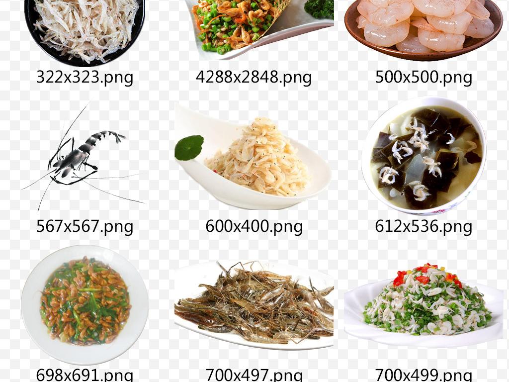 河虾编辑文字图