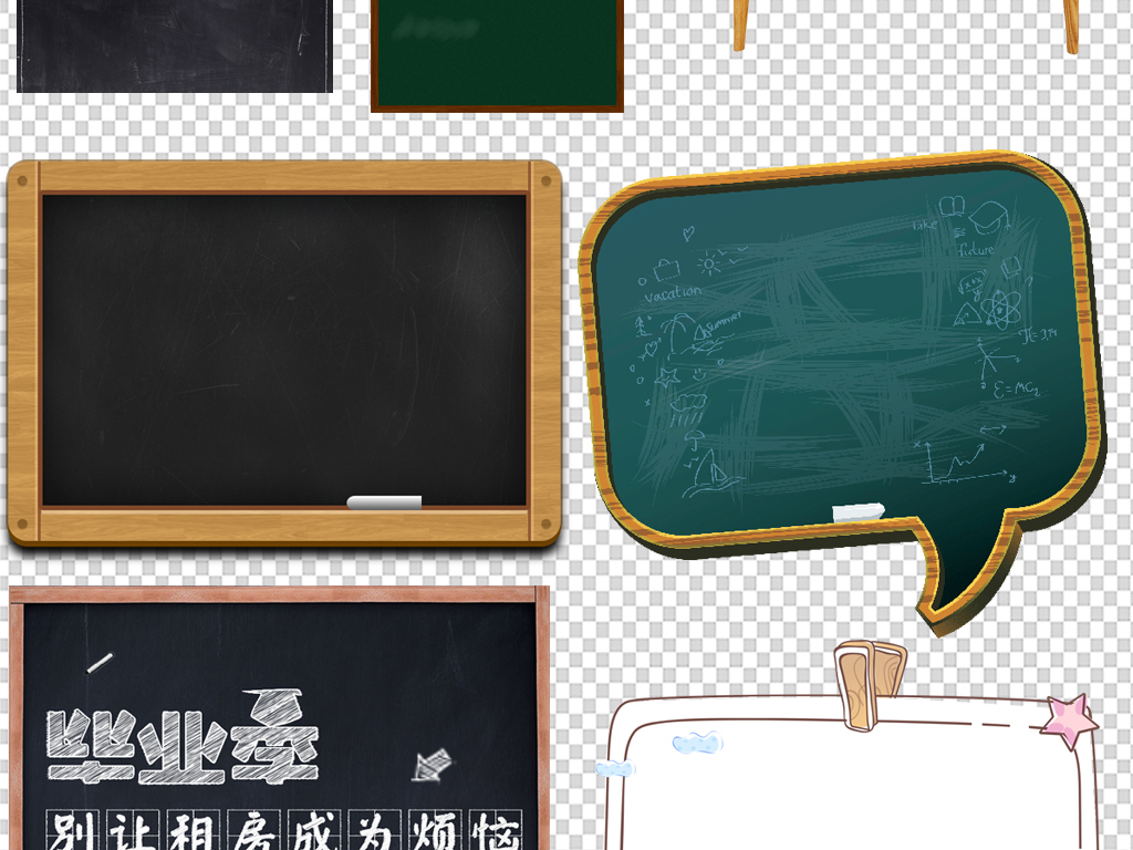 擦小黑板黑板字                                  卡通黑板手绘黑板