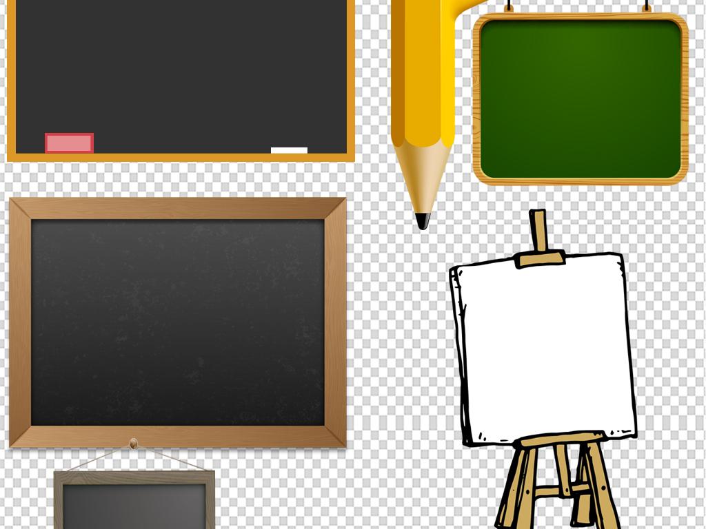 设计元素 其他 其他 > 学校教室黑板免扣png素材图片