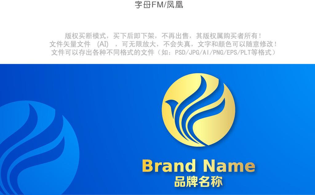 yf凤凰电子商务网络科技logo设计图片