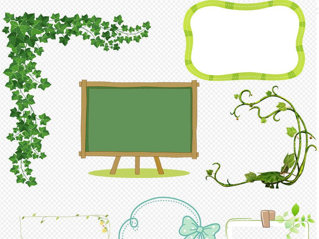 卡通手绘可爱绿色小清新风格花纹边框背景