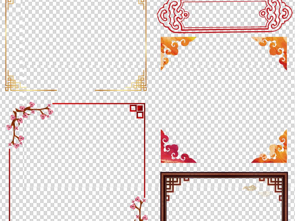 77款中国风边框元素png素材图片