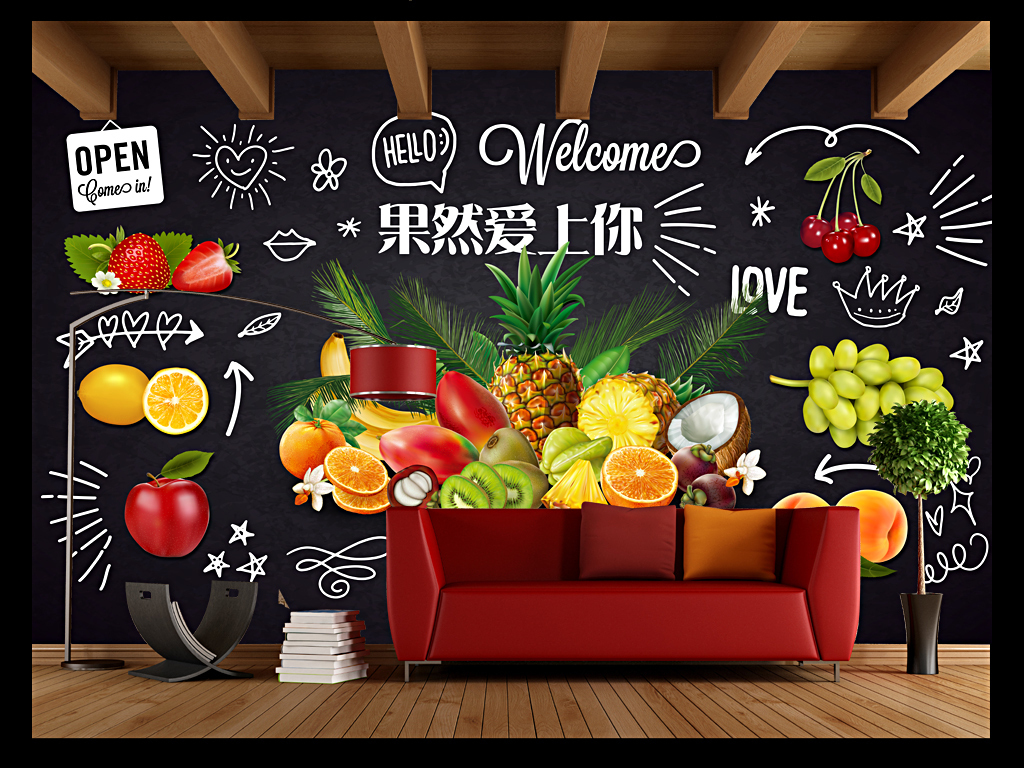 手绘黑板果然爱上你水果店铺背景墙