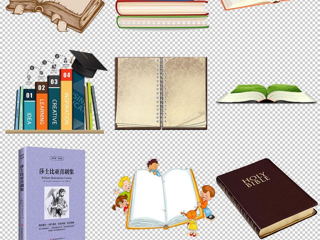 书本卡通书架手绘书本书本图标一