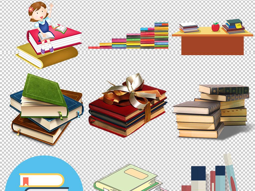 卡通书本书架学生学习读书免扣设计素材