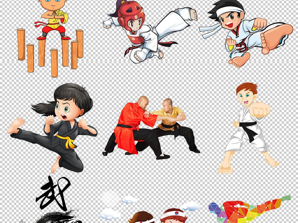 中华武术水墨画格斗人物剪影免扣设计元素