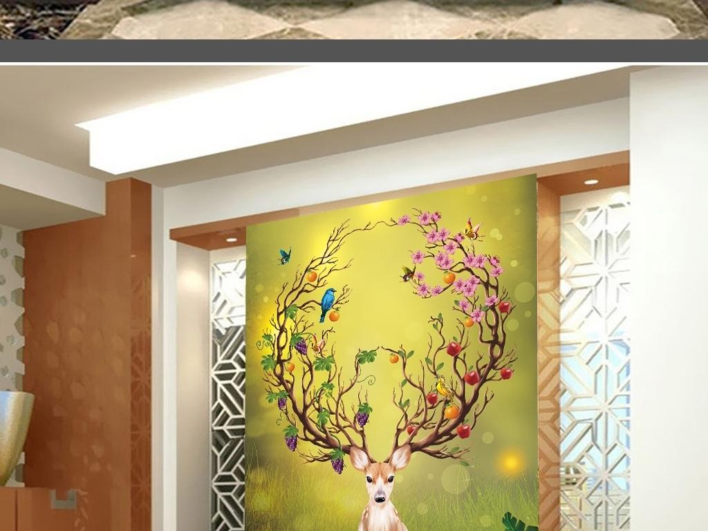 高清手绘梦幻麋鹿梅花鹿玄关背景墙