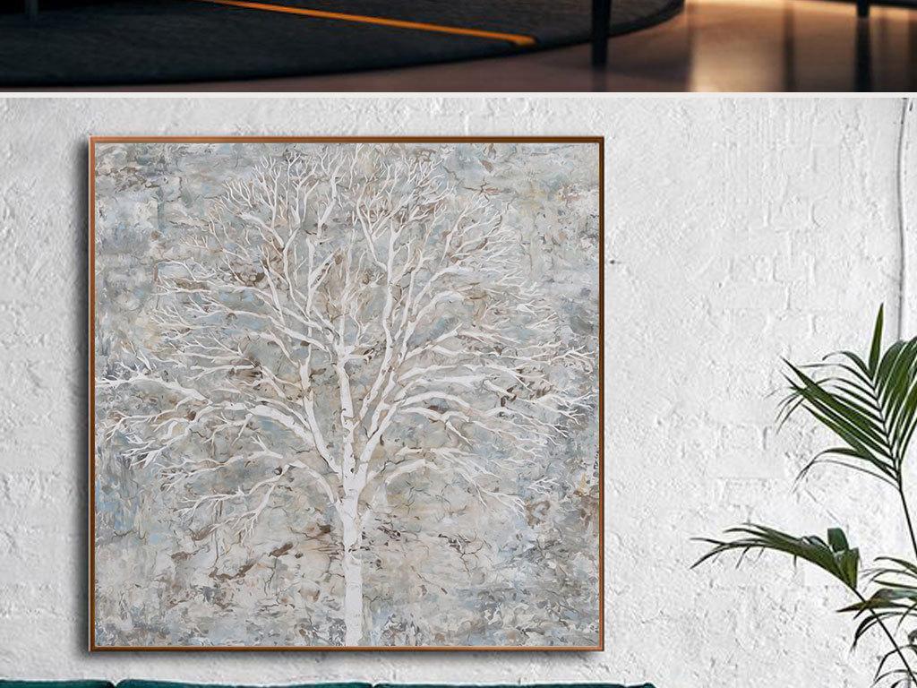 北欧抽象手绘大树装饰画