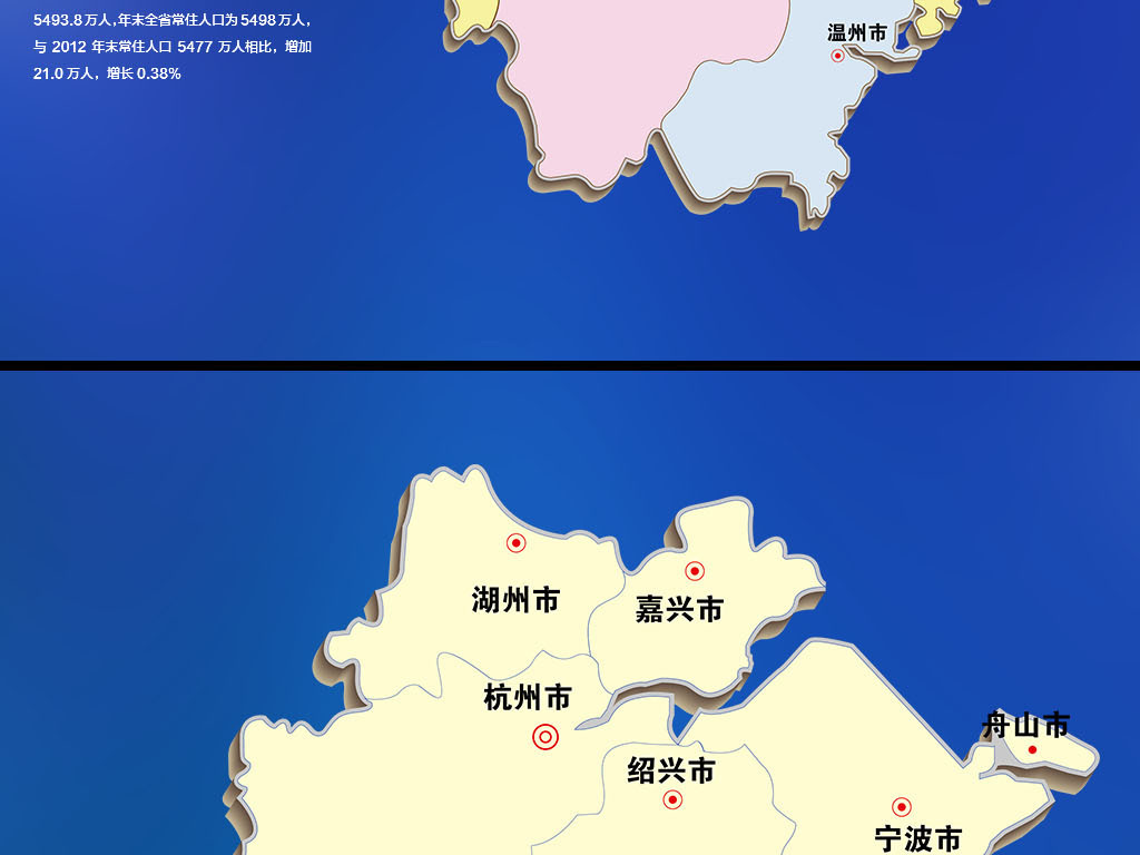 浙江地�_浙江地图(图片编号:16660561)_中国地图_我图网