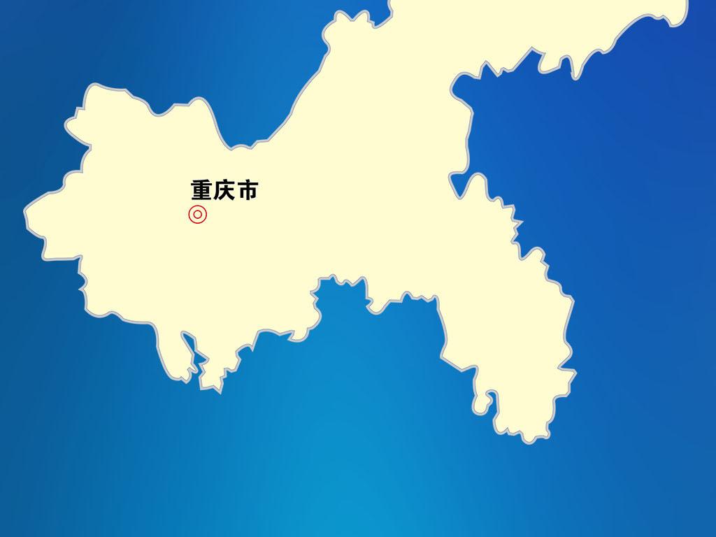 中国地图世界地图重庆矢量世界地图中国重庆地图
