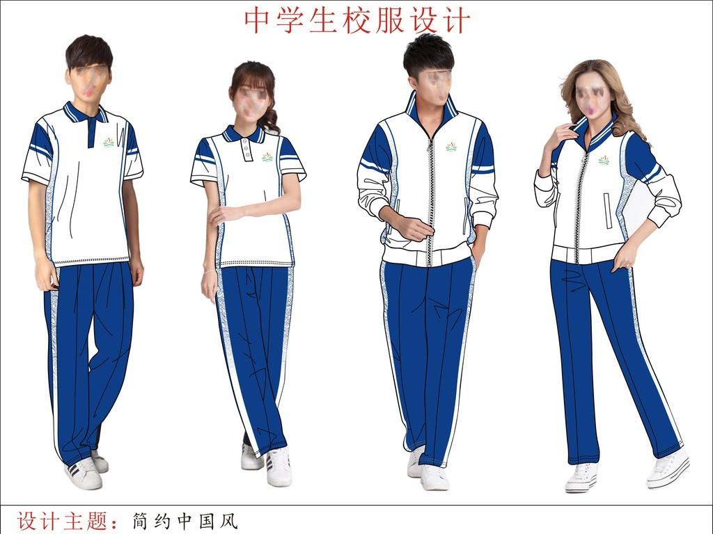 校服服装设计效果图服装效果图手绘图服装款式图效果图cdr服装效果图
