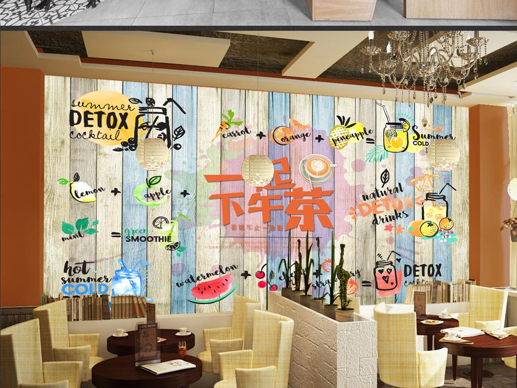酒店|餐饮业装饰背景墙 > 手绘卡通一起下午茶果汁饮料冷饮店背景墙