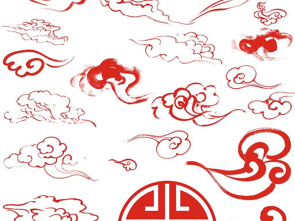 设计元素 标志丨符号 图标 > 古风祥云中式边框条纹花纹高清素材图片