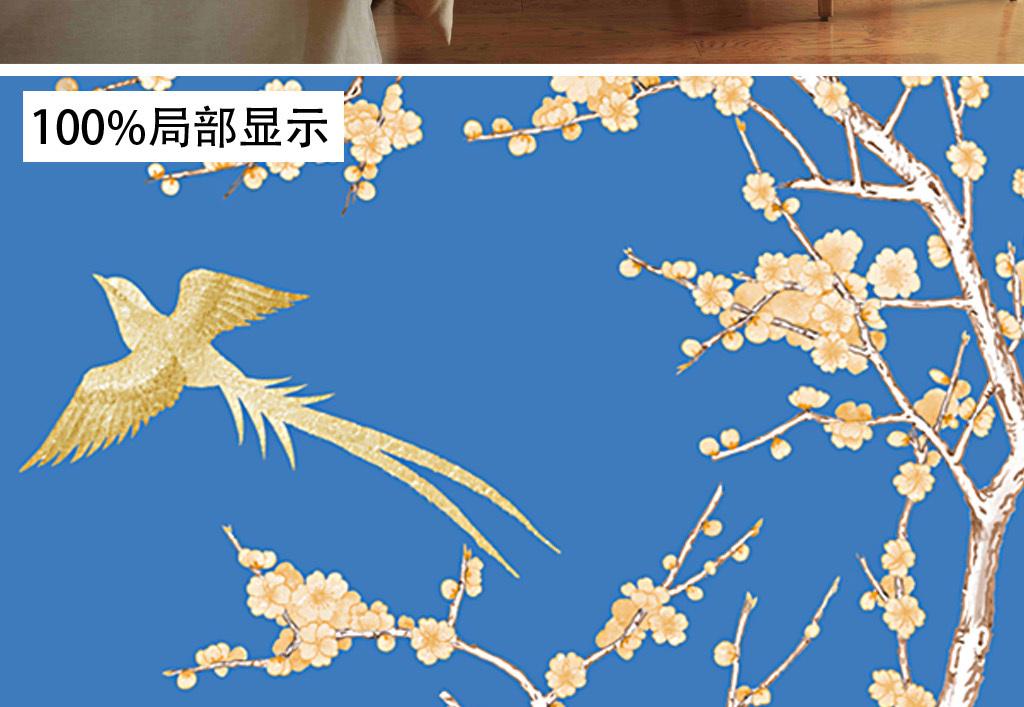 复古欧式手绘树枝梅花樱花鸟墙纸壁画背景墙