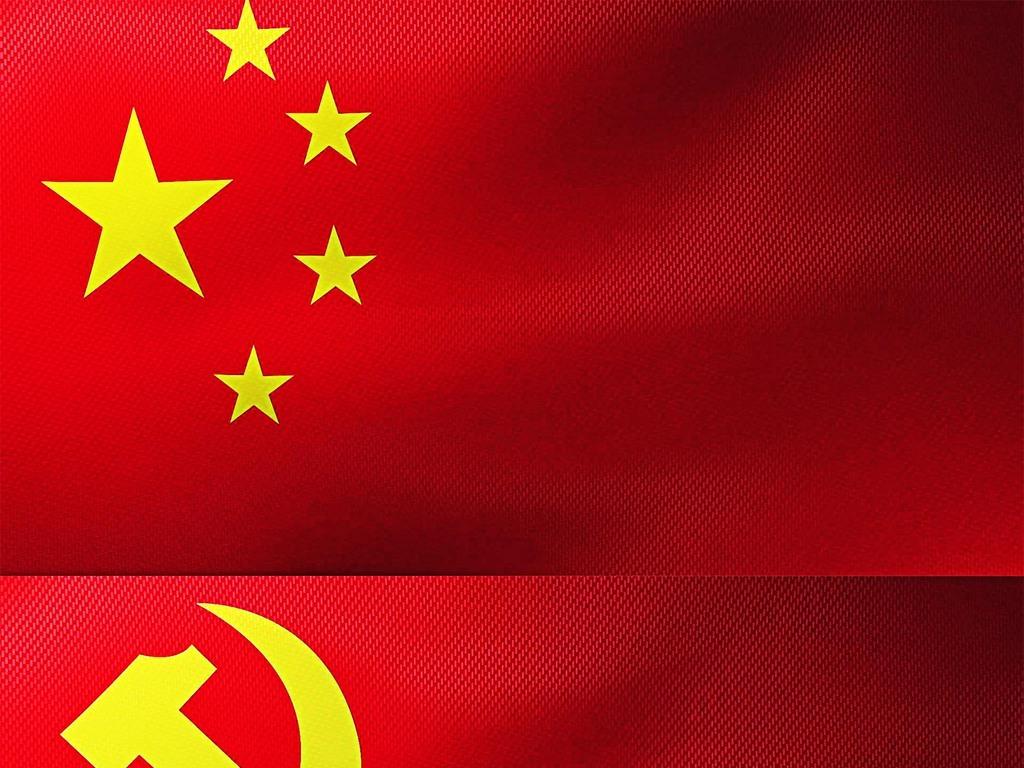 飘扬的五星红旗 党旗 八一军旗高清素材