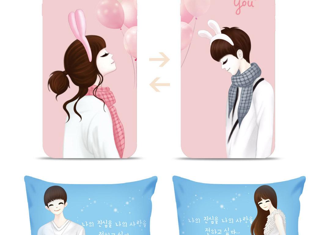 抱枕图案手机贴韩日系情侣手绘漫画家纺