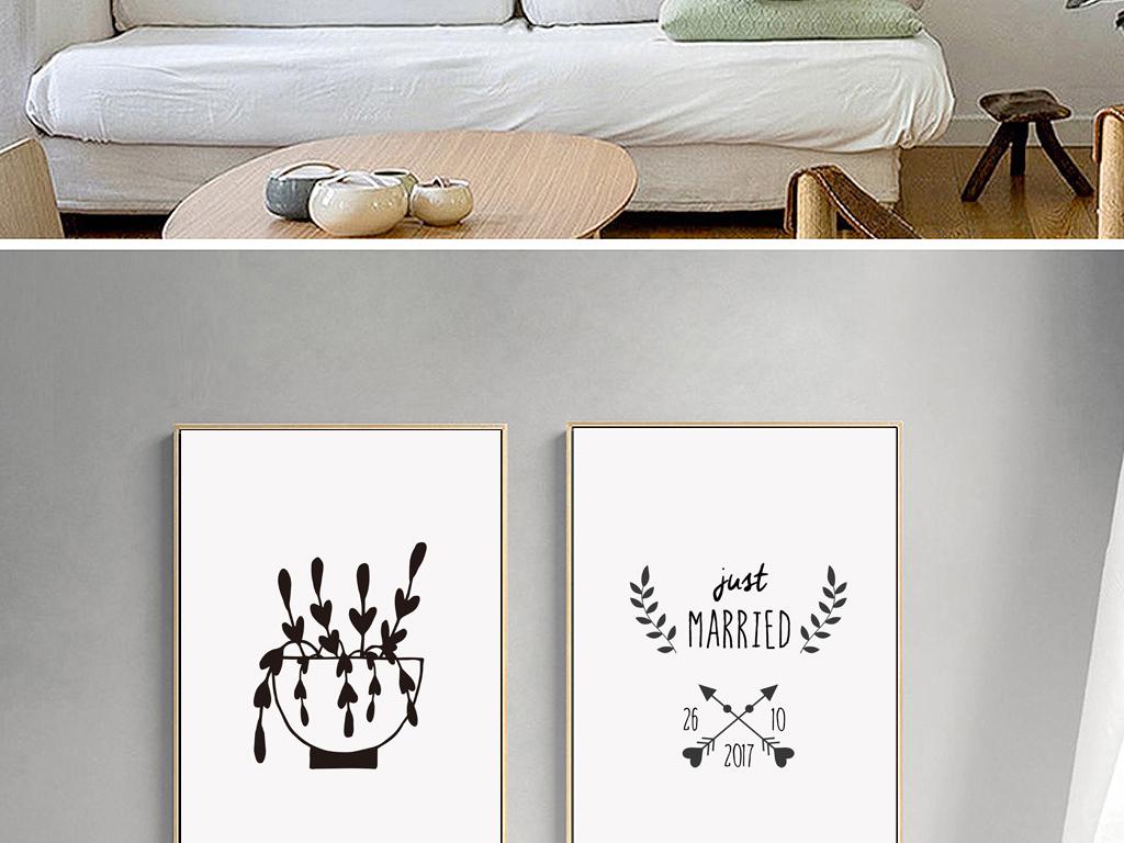 黑白北欧极简仙人掌手绘线条装饰画无框画