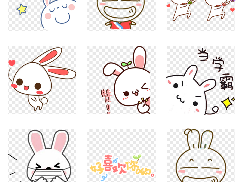 60款可爱小兔子手绘彩绘线稿动物表情包png免扣素材