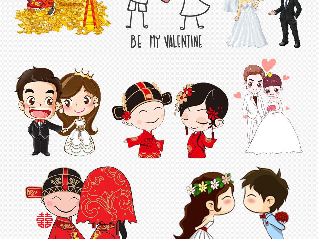 婚礼婚庆卡通新郎新娘新人形象