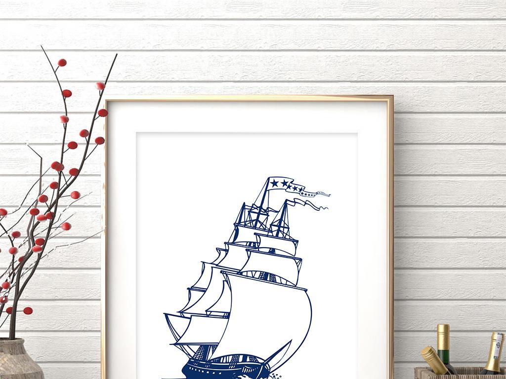 北欧简约手绘线条航海装饰画