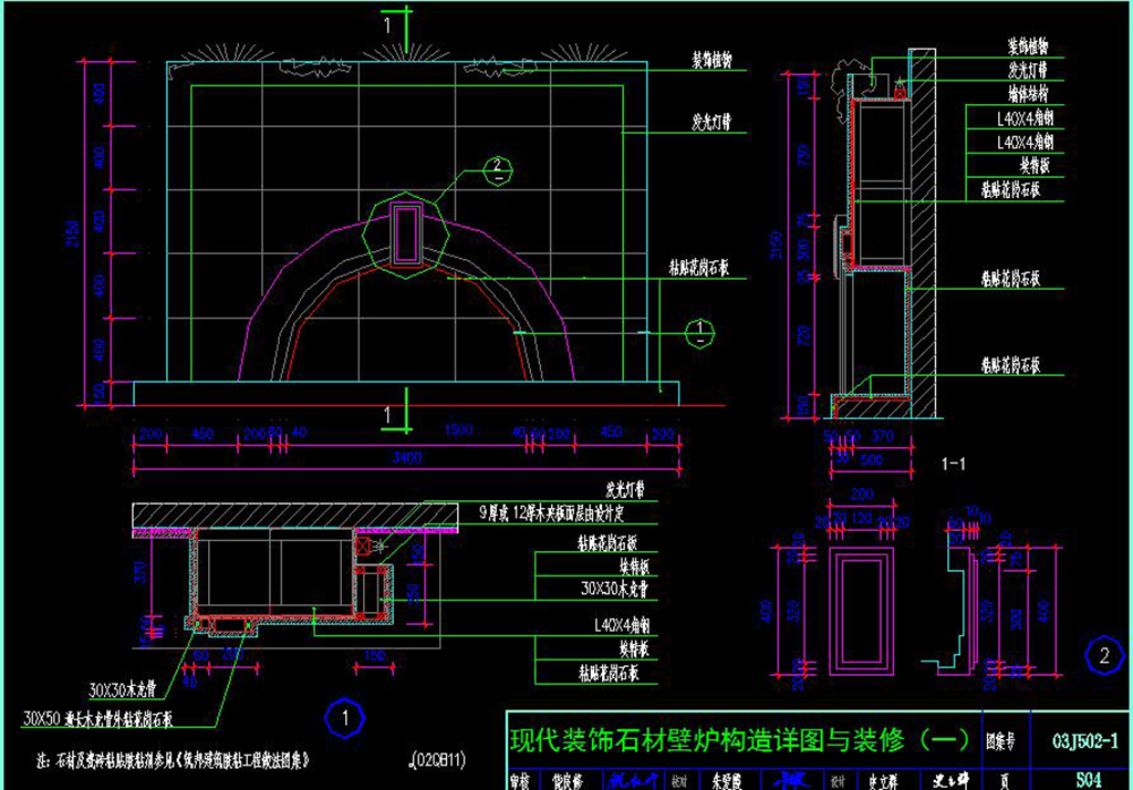 cad图库 建筑cad图纸 节点剖面图cad > cad欧式壁炉节点大样图建筑