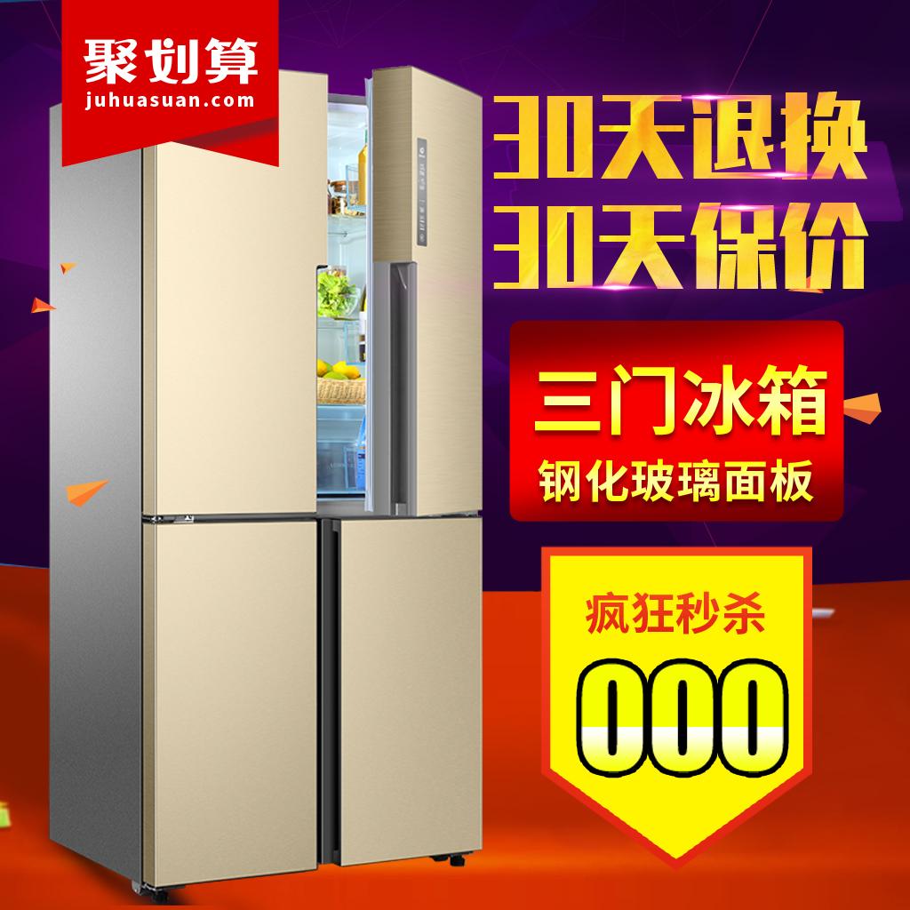 家用冰箱                                    变频
