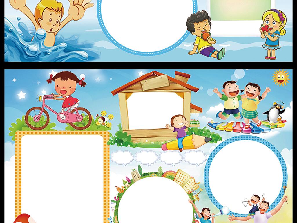 作品模板源文件可以编辑替换,设计作品简介: 空白小报合集十套暑假