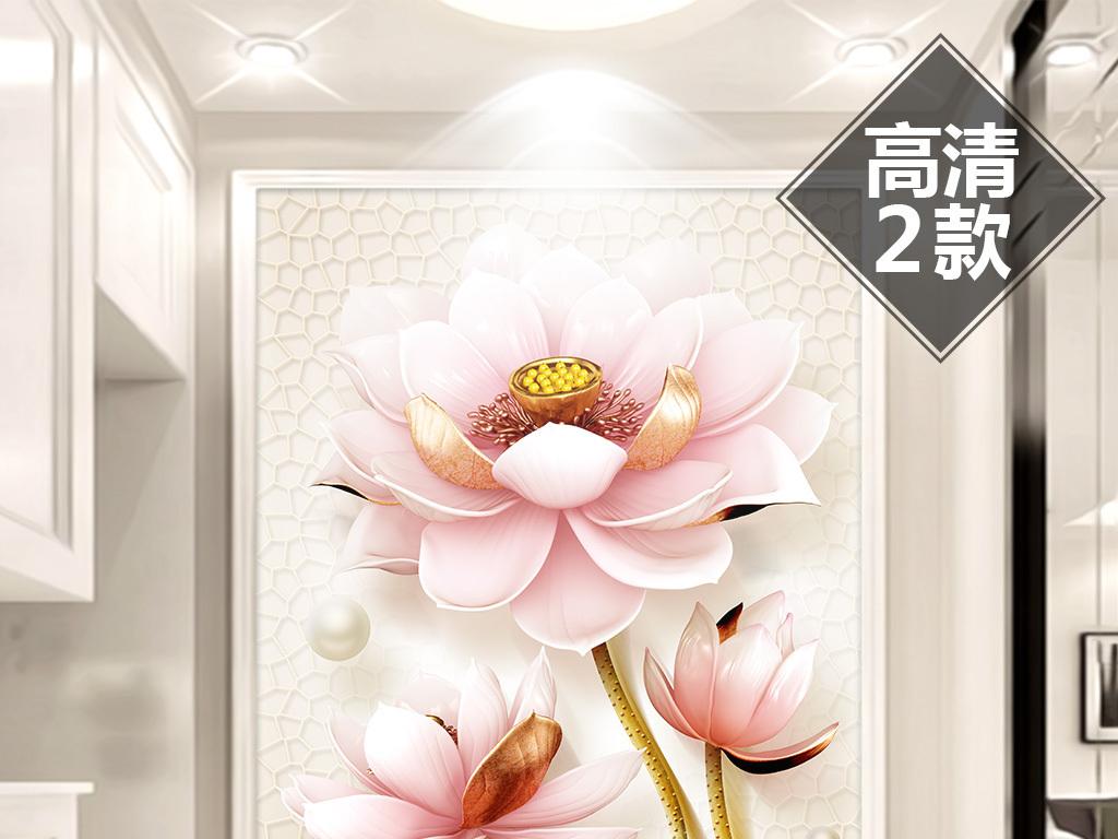 新中式3d荷花浮雕素雅简约立体玄关装饰画图片