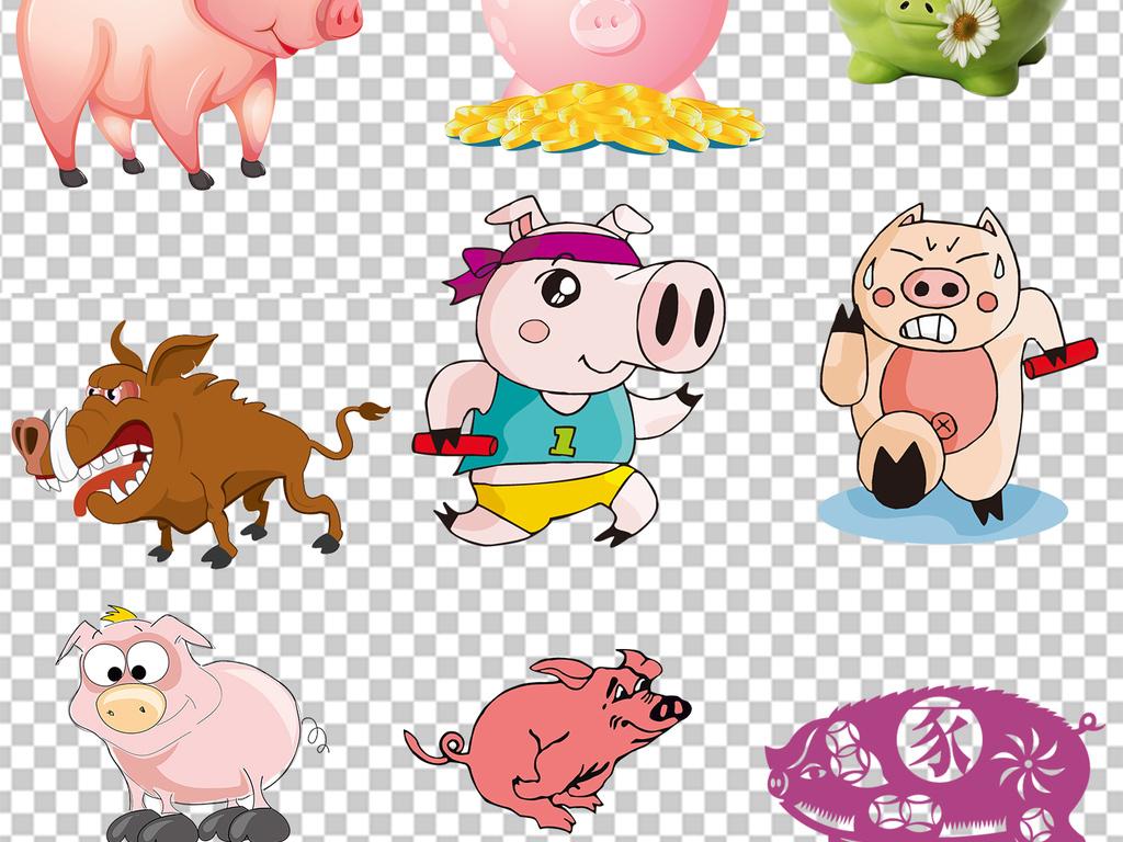 png)免抠图素材猪可爱卡通萌萌哒小猪设计素材底图素材抠图素材免抠