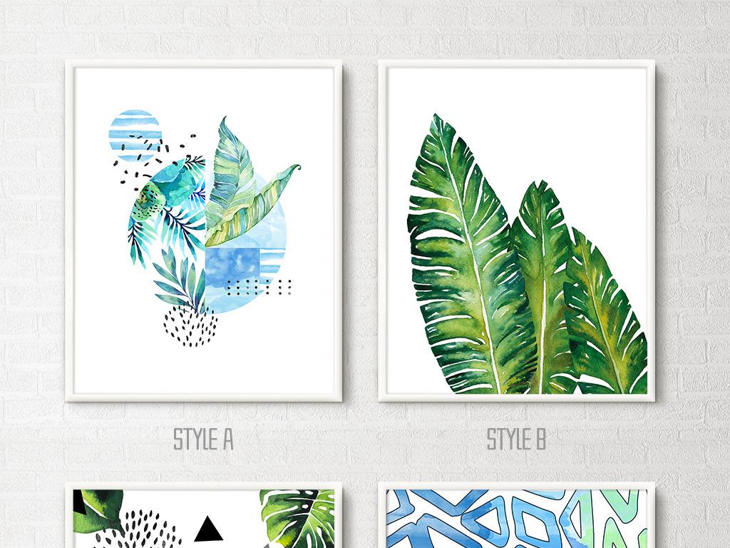 北欧小清新水彩几何植物装饰画无框画三联画图片设计图片