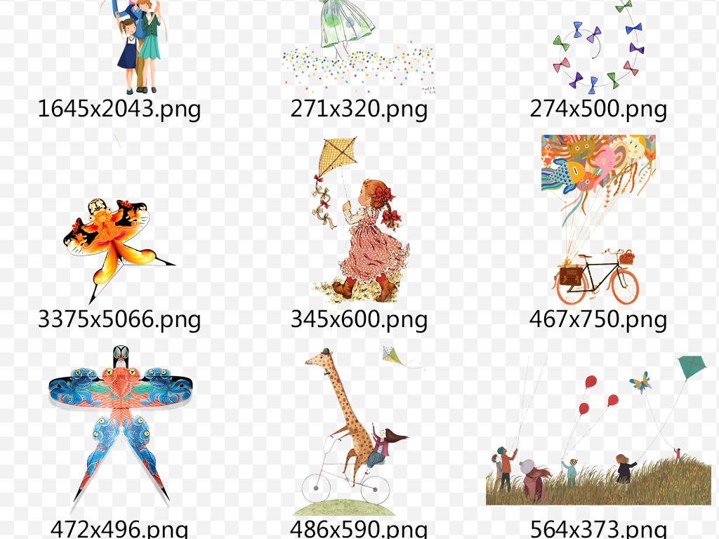 卡通手绘小孩儿童放风筝郊游PNG素材下载图片下载png素材 装饰图案图片
