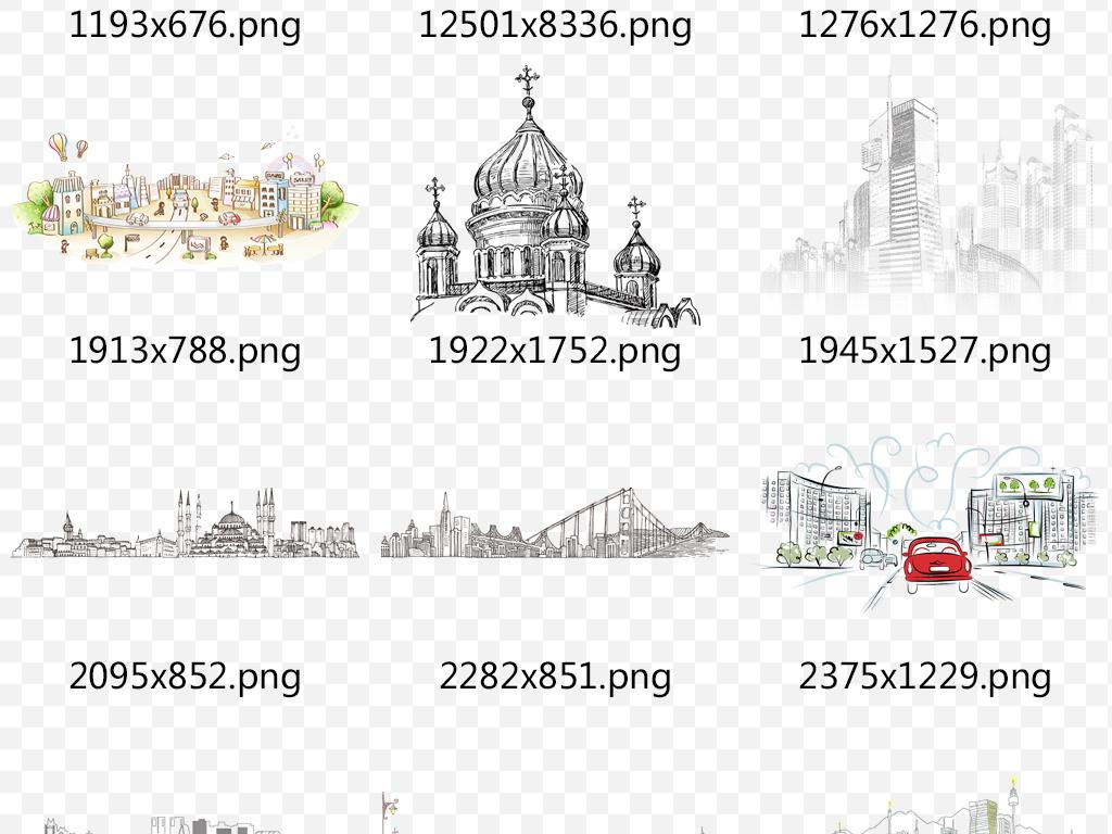 手绘素描城市建筑都市房子速写png素材