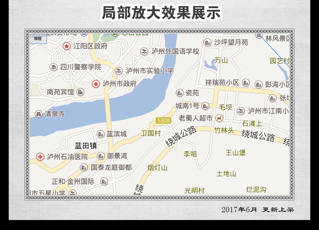 高清泸州市江阳区地图