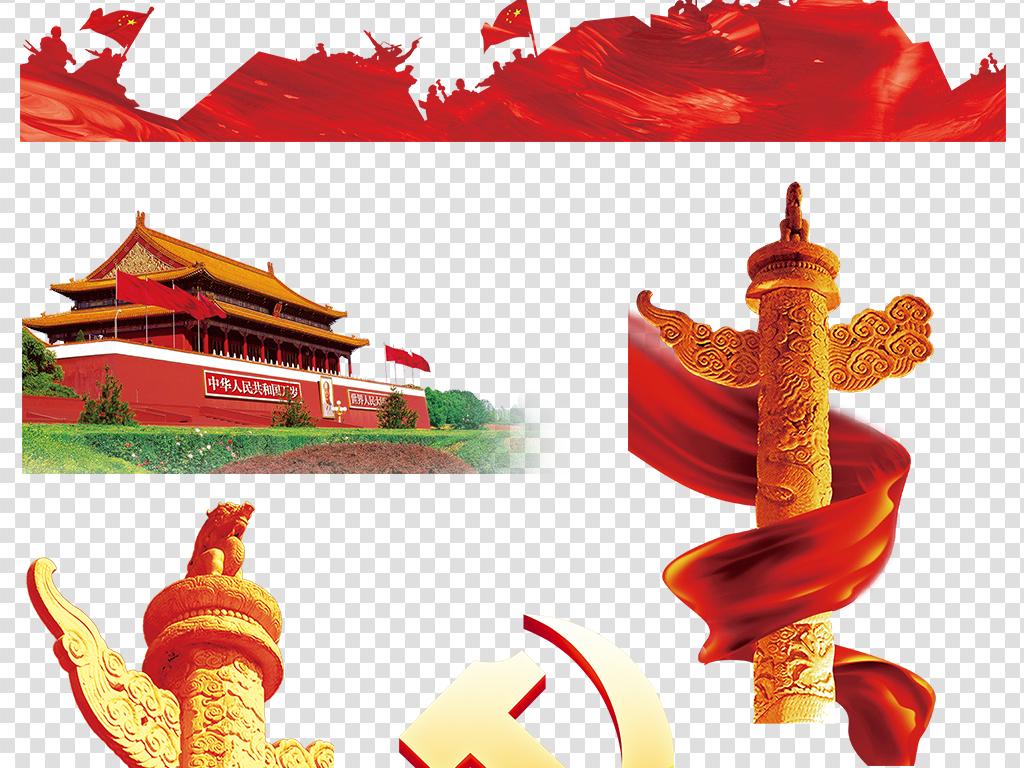 中国元素国旗素材天安门png免扣图片素材