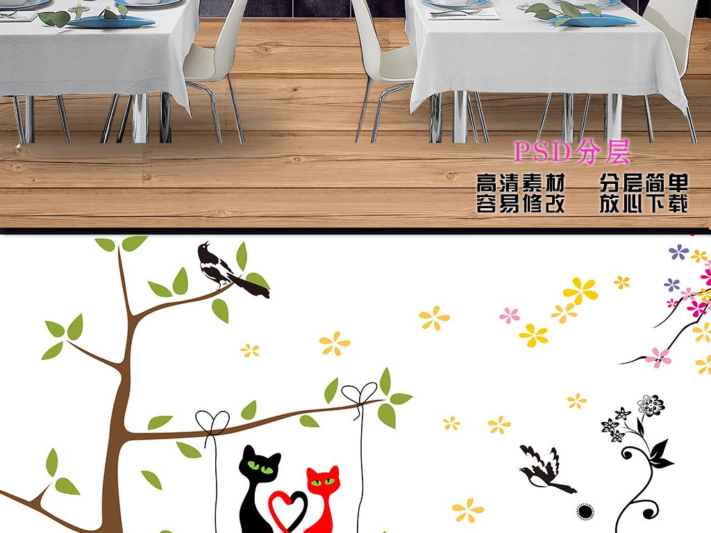 浪漫爱情树猫咪物语可爱装饰背景墙