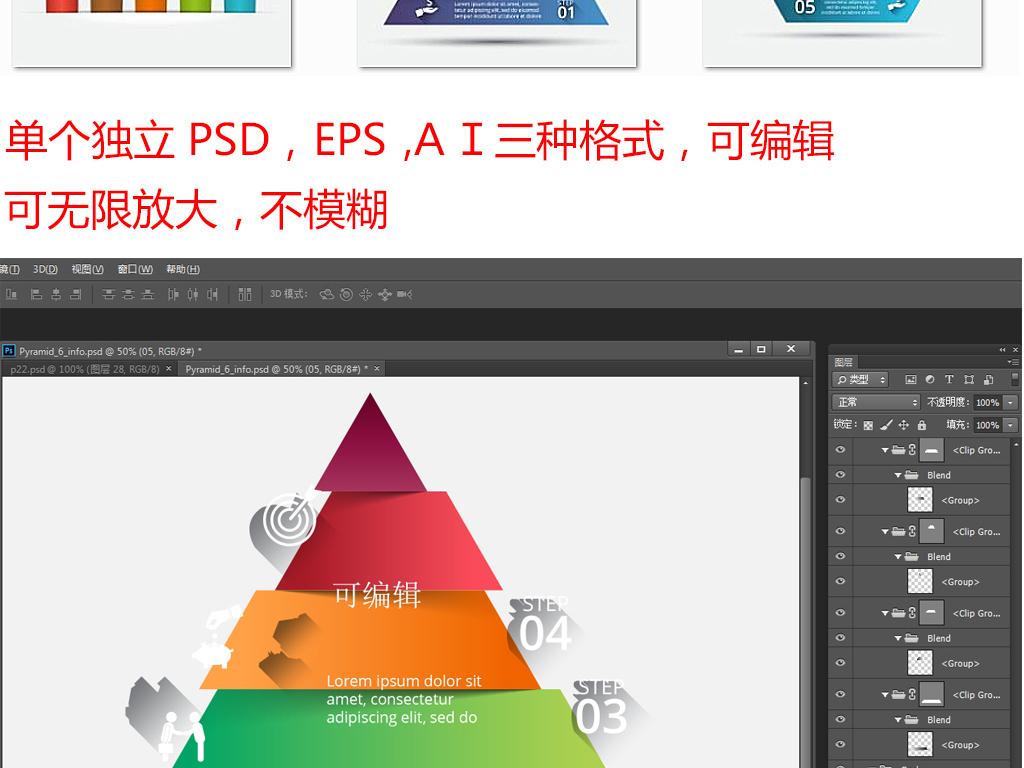 列表并列递进组织结构设计目录数字模版标题ppt数字标签目录模版设计