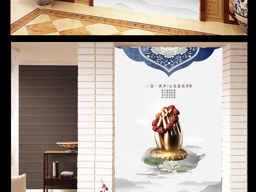 精美新中式禅意金佛玄关壁画无框画图片