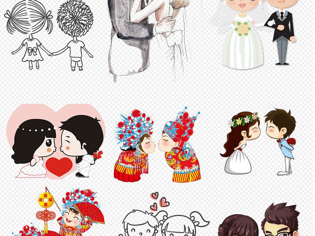 卡通情侣结婚人物设海报计素材