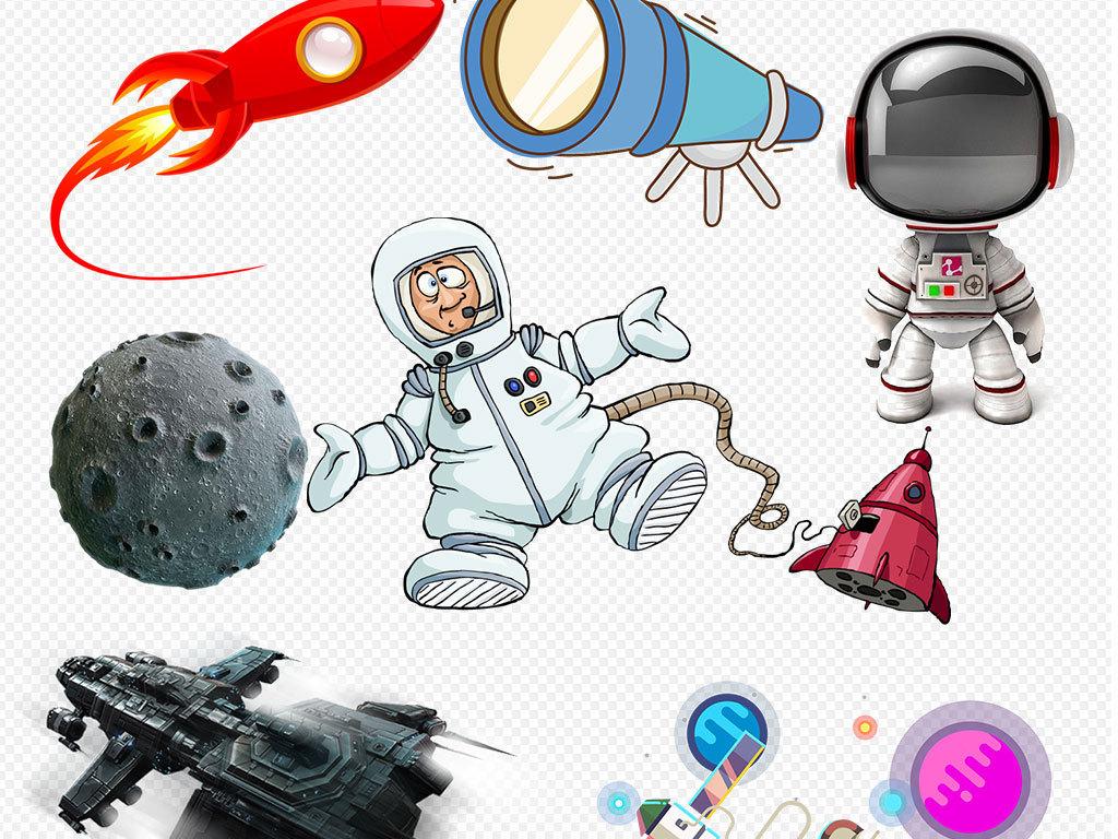 卡通宇航员火箭航天飞机海报png素材