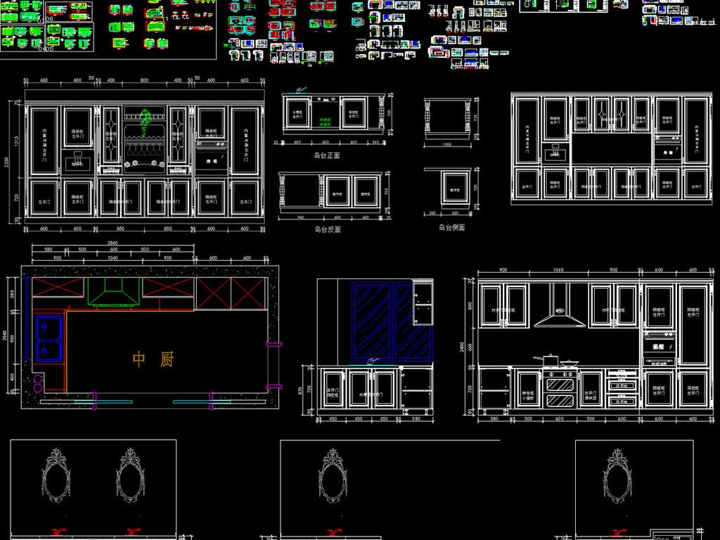 实木橱柜CAD图纸橱柜设计素材
