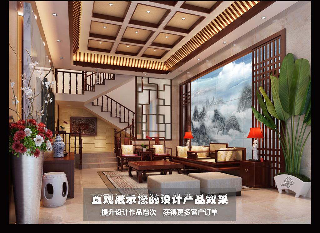 大气客厅中式木格沙发背景墙场景样机
