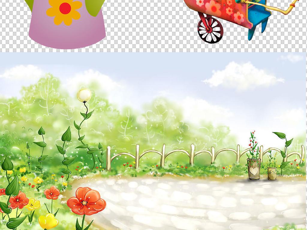 唯美手绘卡通花园png素材
