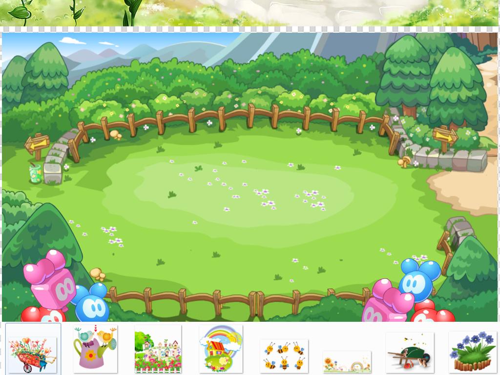 手绘水彩花草儿童乐园水彩植物花卉素材幼儿园