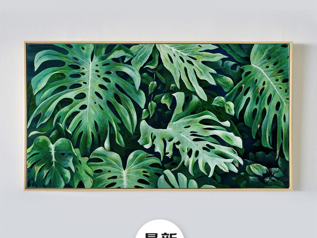 北欧手绘树叶装饰画
