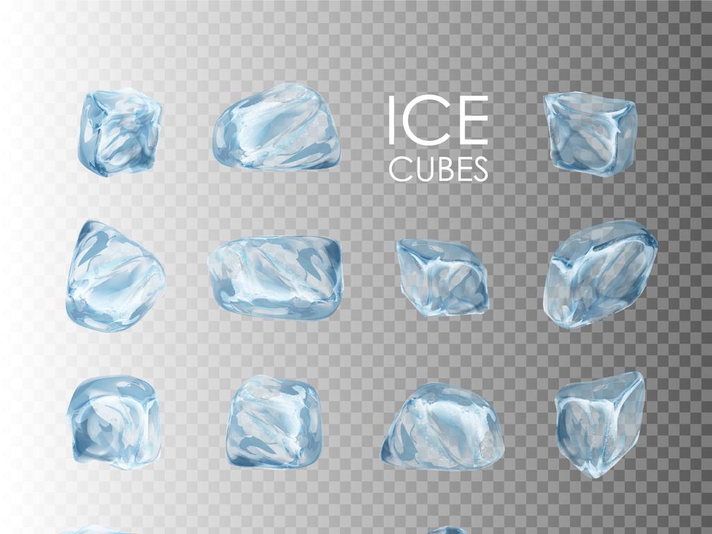 手绘插画冰块晶体能量块饮料