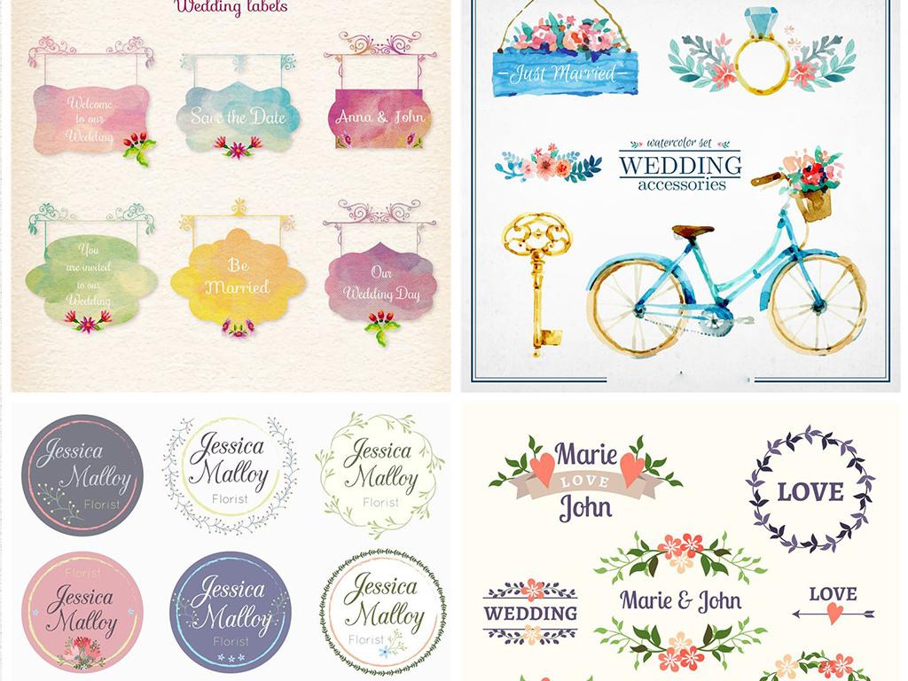水彩手绘唯美婚礼情人节海报矢量设计素材
