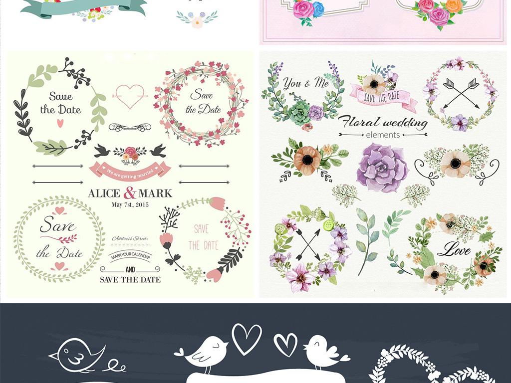 设计元素 其他 装饰图案 > 水彩手绘唯美婚礼情人节海报矢量设计素材